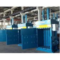 Wholesale Scrap used Garment baling press from china suppliers