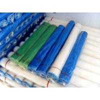 Wholesale PRODUCTS Pe window screen from china suppliers