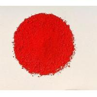 Wholesale O6531 PR531 Bronze Red C from china suppliers