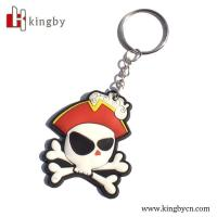 Wholesale customized embossed 2D plastic keychain from china suppliers