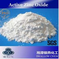 Wholesale Active zinc oxide powder manufacturer lowest price from china suppliers