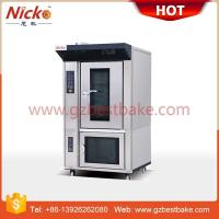 Wholesale Electric Combination of Rota... from china suppliers