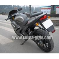Wholesale MOTORCYCLE/SCOOTER YJ250-5A from china suppliers