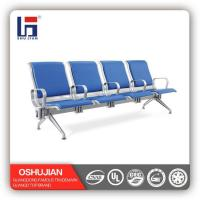 Aluminium alloy airport chair-sj9101A