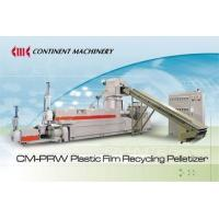 Wholesale CM-PRW Clean Films Recycle Pelletizer from china suppliers