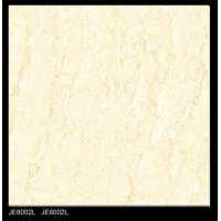 Wholesale Polished Tile JE8002L/JE6002L from china suppliers