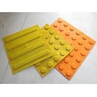 Wholesale ARP 075 Rubber tactile tiles from china suppliers