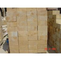 Wholesale Stone Beige sandstone03 from china suppliers