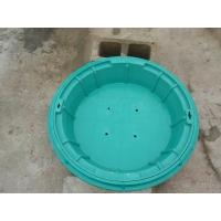 Wholesale Iron Manhole Covers hysz01 from china suppliers