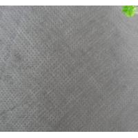 Wholesale Non woven fabrics Wipes mesh material from china suppliers