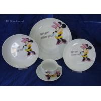 Wholesale WSY316D 20pcs ceramic dinnerware sets from china suppliers