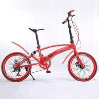 Wholesale 20 inch 7 speed folding bicycle from china suppliers