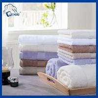 100% Xinjiang long stapled Cotton Yarn Towel