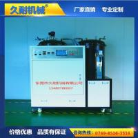Wholesale Automatic matching epoxy plastic irrigation machines from china suppliers