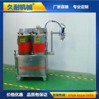 Wholesale Two-component silicone potting machine perfusion machine adult products from china suppliers