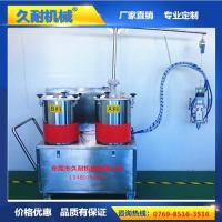 Wholesale Trace type foaming machine from china suppliers