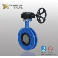 China Usection worm gear Double flange butterfly valve on sale