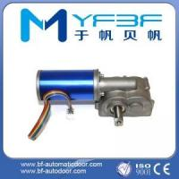 Wholesale YFSW200 Automatic swing door motor from china suppliers