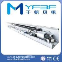Wholesale Aluminum Alloy Automatic Sliding Door Operator with 24VDC Brushless Motor Low Noise from china suppliers