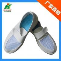 Wholesale LH-124-1 Antistatic pvc mesh shoe from china suppliers
