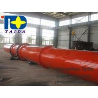 Wholesale Oil palm fiber rotary dryer from china suppliers