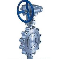 Buy cheap lug style butterfly valve Hand Wheel Lug Type Butterfly Valve from wholesalers
