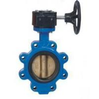 Buy cheap Lug Style Butterfly Valve from wholesalers