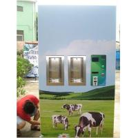 Wholesale milk vending machines for sale from china suppliers