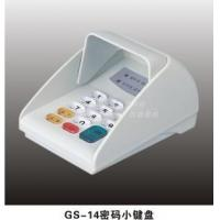 Wholesale GS-14 small password keyboard from china suppliers
