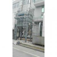 Cement Limestone Crushing Dust Dedusting Bag Filter Made From 100% Polyester