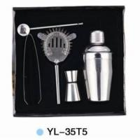 Wholesale cocktail sets-YL-35T5 from china suppliers
