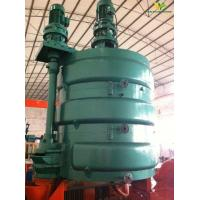 Buy cheap Peanut Oil pretreatment Machine from wholesalers