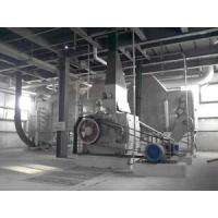 Buy cheap Oil Seed Processing Plant from wholesalers