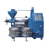 Buy cheap Cottonseed Oil Press Machine from wholesalers