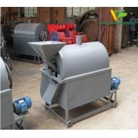 Buy cheap Oil Seeds Roasting Machine from wholesalers