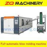 Wholesale high quality&factory price,spice jars stretch blow molding machinery from china suppliers