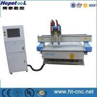 Buy cheap 5 Axis CNC Router from wholesalers