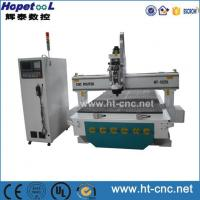 Wholesale CNC Router with High Accuracy, Long Service Time, Steady Movement and Good Starting Performance from china suppliers