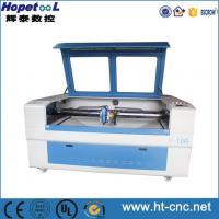 Wholesale Two heads Metal and Nonmetal Mixed Cutting Machine (HT-1390) from china suppliers