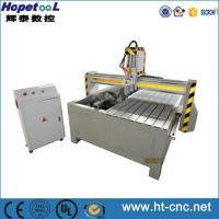 Buy cheap Cnc Router 4 Axis R1212 from wholesalers