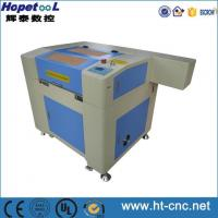 Wholesale Used Laser Marking Machine from china suppliers