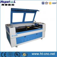 Buy cheap Laser Embossing Machine from wholesalers