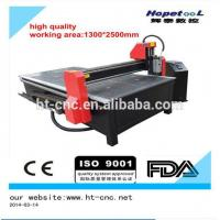 Buy cheap Good Price New Cnc Wood Router 1325A from wholesalers