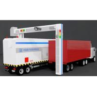 Mobile low radiation vehicle scanning inspection system