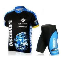 Wholesale High quality cycling clothes with custom print from china suppliers