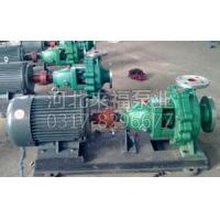 Wholesale Chemical pump series from china suppliers