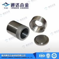 Wholesale Carbide Grinding Tank from china suppliers