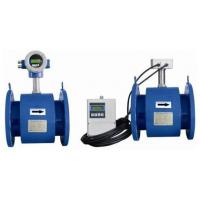 Wholesale In-line Electromagnetic flow meter from china suppliers