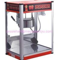 Wholesale 8oz Ceiling Popcorn Machine from china suppliers
