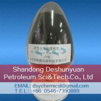 Wholesale LigniteResinforDrillingFluidsSPNH from china suppliers